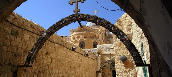 Virtual Via Dolorosa